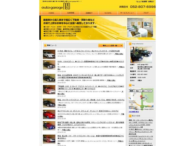 ☆HPはこちらhttp://www.autogarageneo.com/ ☆写真動画70枚以上掲載