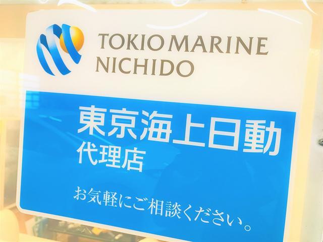 任意保険もご相談下さい 東京海上代理店です