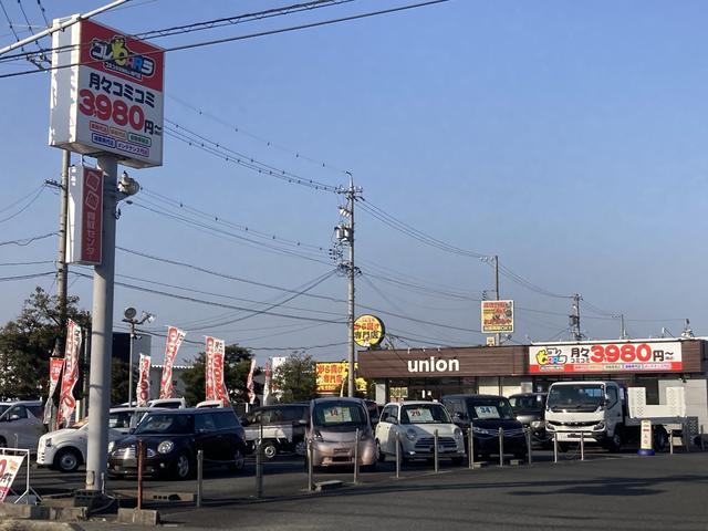 カスタムカー専門店 ユニオン(1枚目)