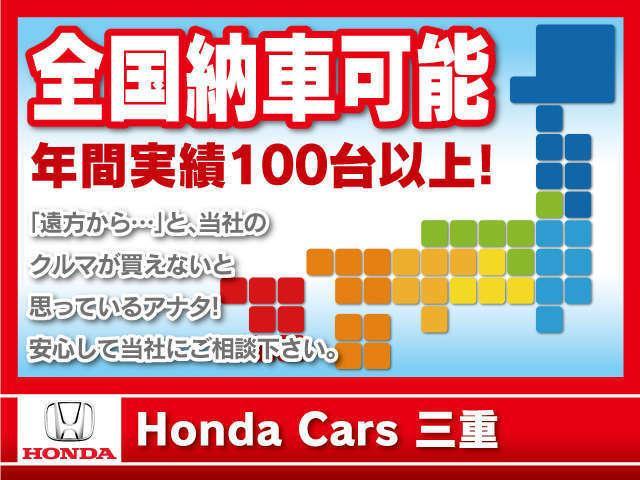 Honda Cars 三重 松阪山室店(5枚目)