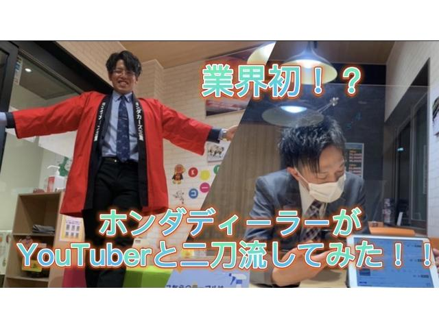 Honda Cars 三重 U-Select 多気クリスタルタウン(2枚目)