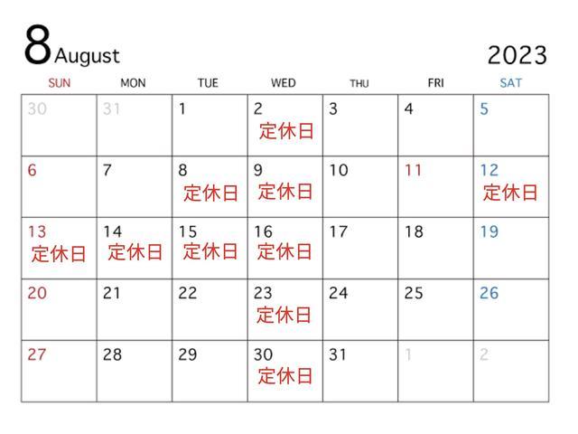 Honda Cars 三重 U-Select 多気クリスタルタウン(3枚目)