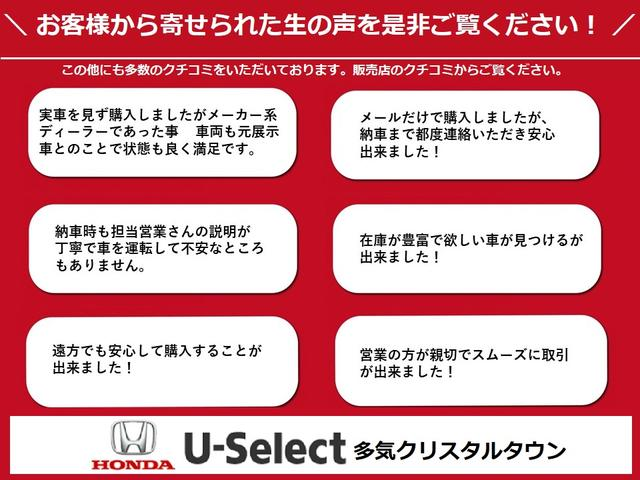 Honda Cars 三重 U-Select 多気クリスタルタウン(4枚目)