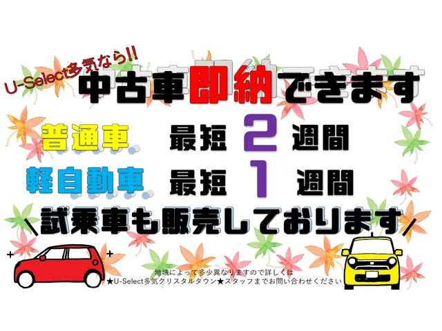 Honda Cars 三重 U-Select 多気クリスタルタウン(5枚目)
