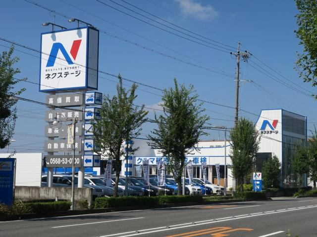 ネクステージ 春日井スバル車専門店