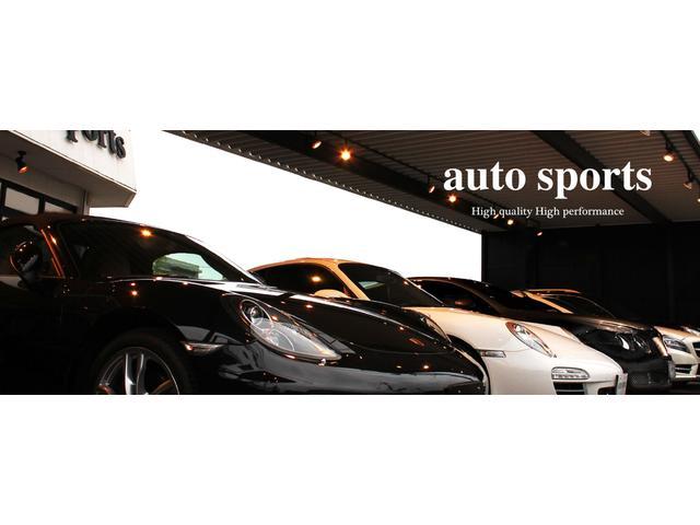 AUTO SPORTS オートスポーツ(4枚目)