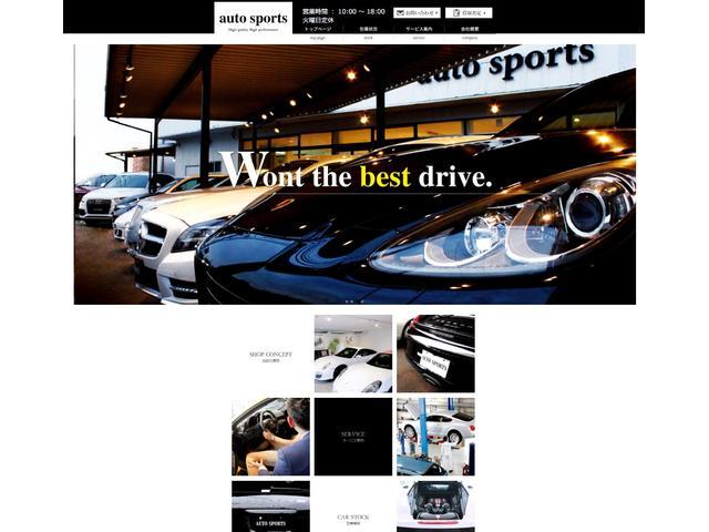 AUTO SPORTS オートスポーツ(5枚目)