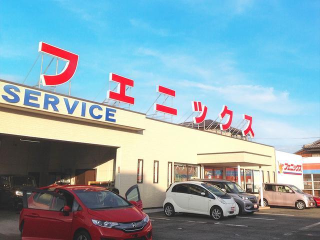 (株)フェニックス三重松阪店(1枚目)