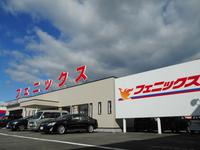 (株)フェニックス三重松阪店