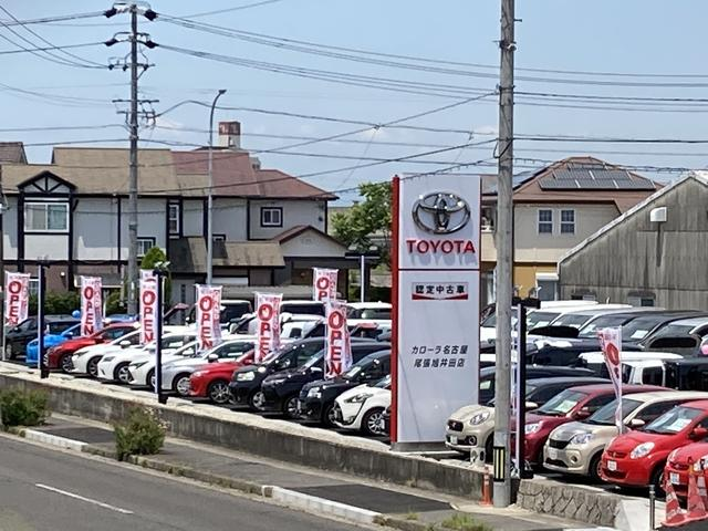 トヨタカローラ名古屋 委託王(2枚目)