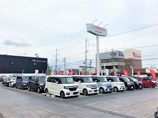 Honda Cars 三重東 U-Select四日市中央(3枚目)