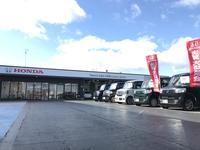 Honda Cars 三重東 U-Select四日市中央