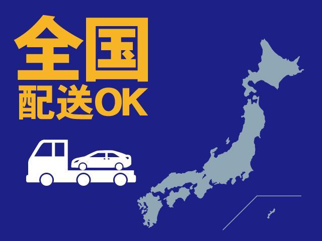 アツミマイカー豊橋渡津店(6枚目)