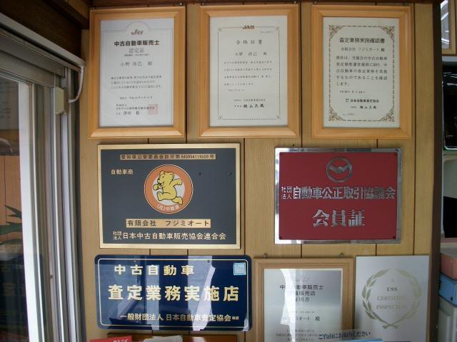 当店は運輸局長認証工場です。