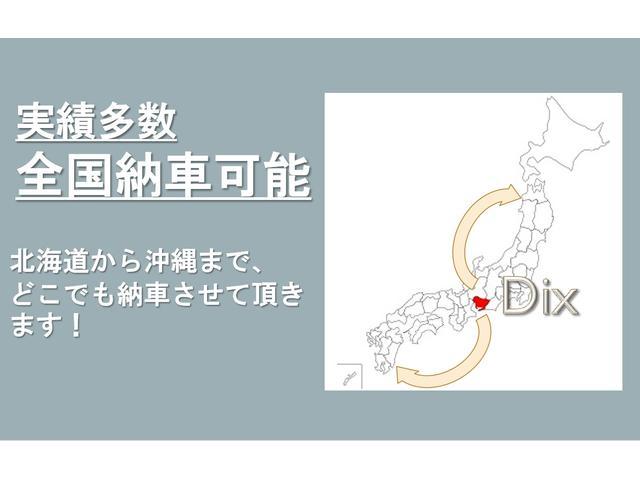 Dix(ディックス)(3枚目)
