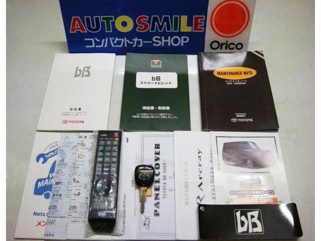 オートスマイル コンパクトカーショップ名古屋西店(6枚目)