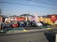 オートスマイル コンパクトカーショップ名古屋西店