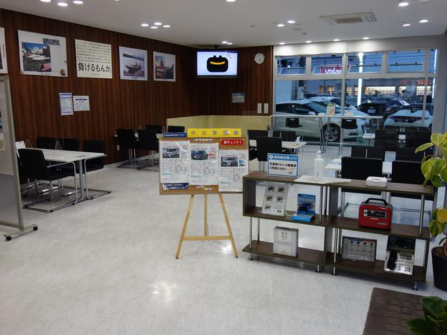 Honda Cars岐阜 U-select岐阜県庁前(4枚目)