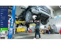 Lion Heart ライオンハート