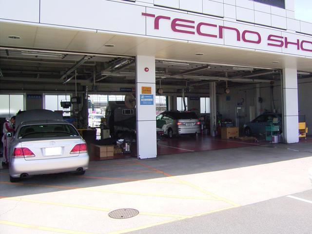 愛知トヨタ自動車 キャラット知立店(5枚目)