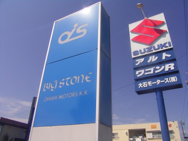 「BIG STONE」=大石 モータースです。展示場は青い看板が目印になります。