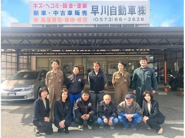 中津川市役所から車でスグ!今年で創業50年の歴史と実績があります!