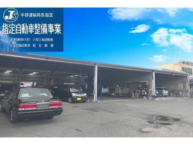 当社は運輸局長指定工場です。1日車検も可能です☆