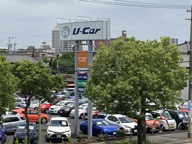 トヨタカローラ名古屋 U-Car刈谷(1枚目)