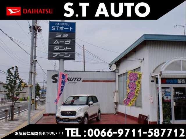 S.T AUTO 有限会社エスティーオート (2枚目)