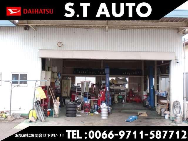 S.T AUTO 有限会社エスティーオート (3枚目)
