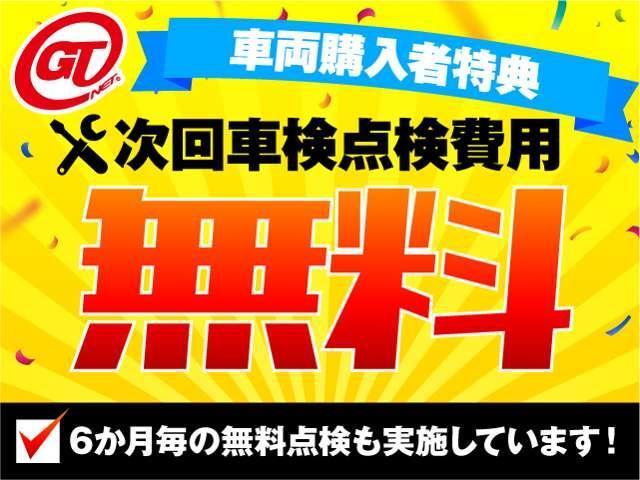 GTNET名古屋 86&スポーツカー専門店(5枚目)