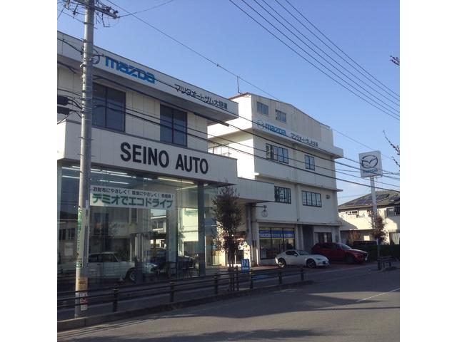 西濃オート(株)マツダオートザム大垣東
