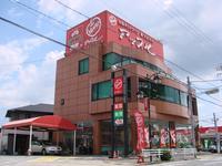 アップル春日井中央店 (株)ゴトウスバル