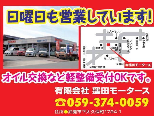 有限会社 窪田モータース(1枚目)