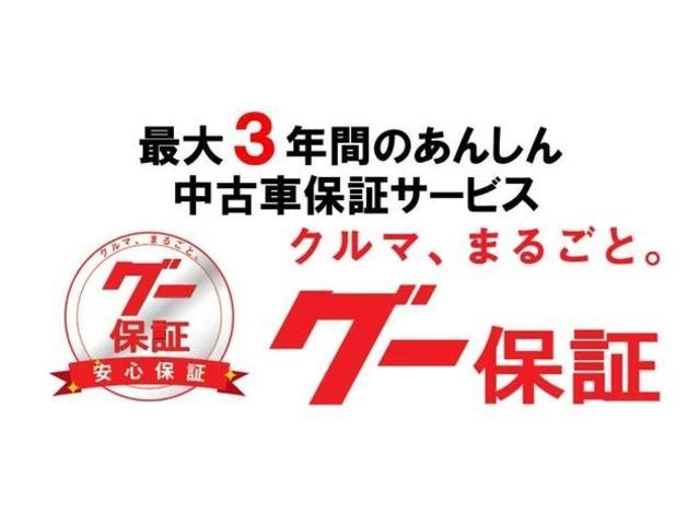 株式会社野村自動車 一里山営業所(5枚目)