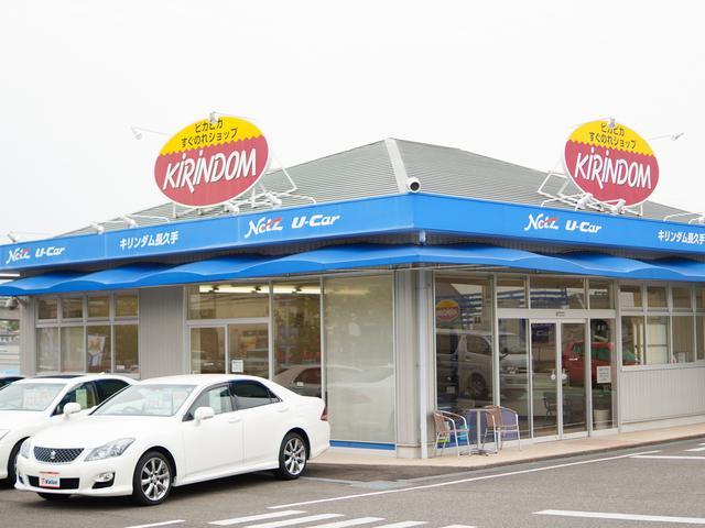 ネッツトヨタ東名古屋 キリンダム長久手店