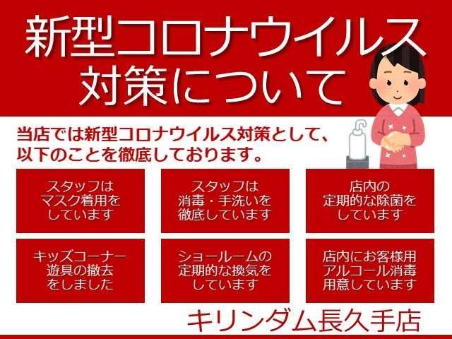 ネッツトヨタ東名古屋 キリンダム長久手店(1枚目)