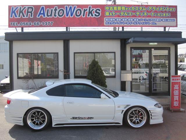 KKR AutoWorks