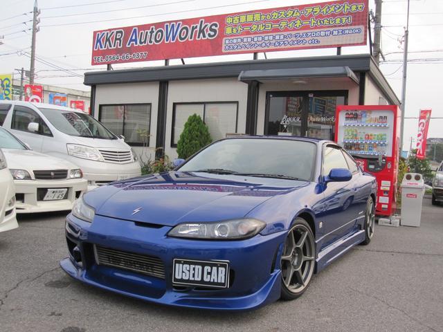 KKR AutoWorks(1枚目)
