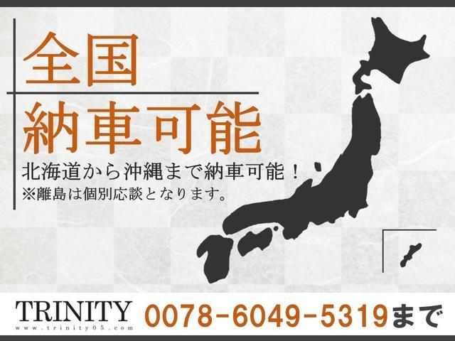 トリニティ(株)コンシークエンス 新車&中古車フルオーダー式コンプリートカー専門店(6枚目)