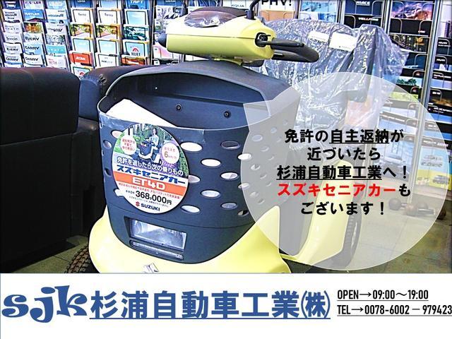 杉浦自動車工業株式会社(2枚目)