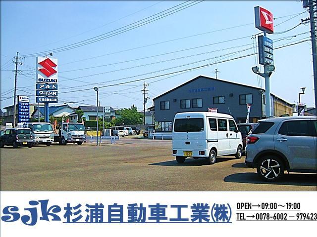 杉浦自動車工業株式会社(3枚目)