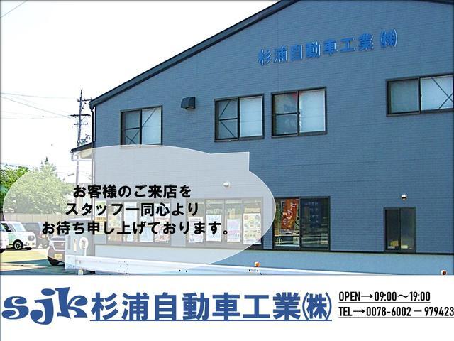 杉浦自動車工業株式会社(6枚目)