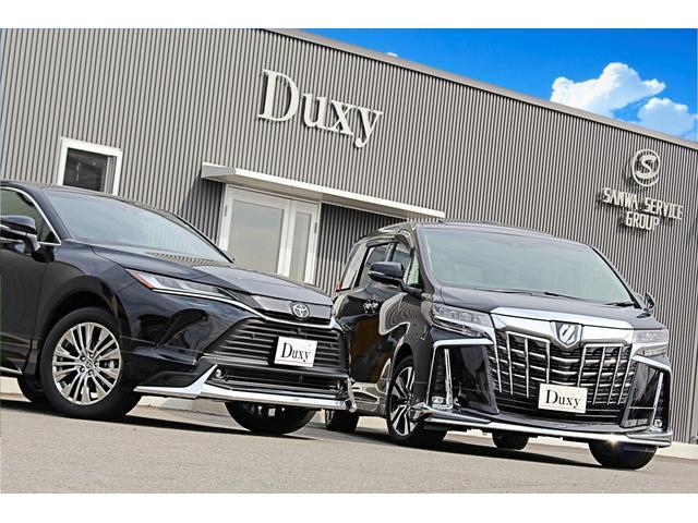 「愛知県」の中古車販売店「Duxy(デュクシー) 豊田店 (株)三和サービス」