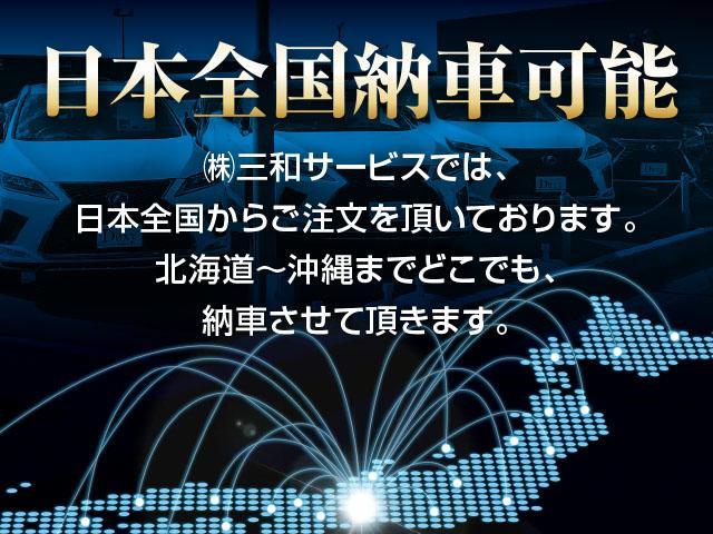 Duxy(デュクシー) 豊田店 (株)三和サービス(2枚目)