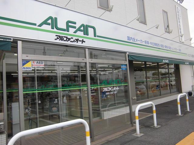 イビデン産業(株)アルファンオート (自動車販売)