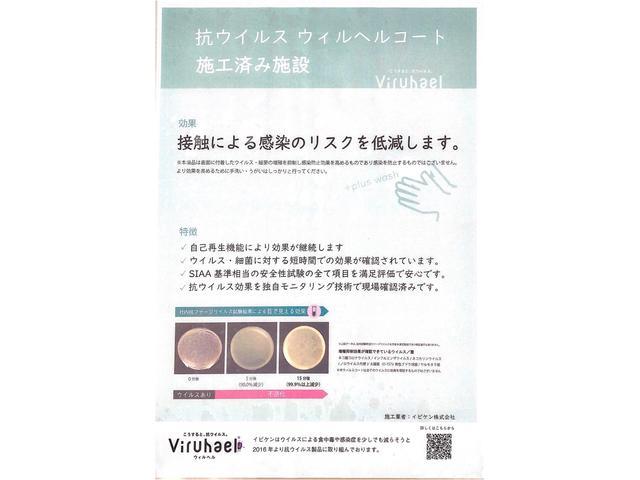 イビデン産業(株)アルファンオート (自動車販売)(1枚目)
