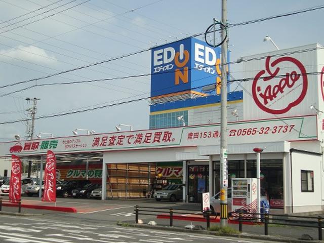 アップルカーセールス豊田153店