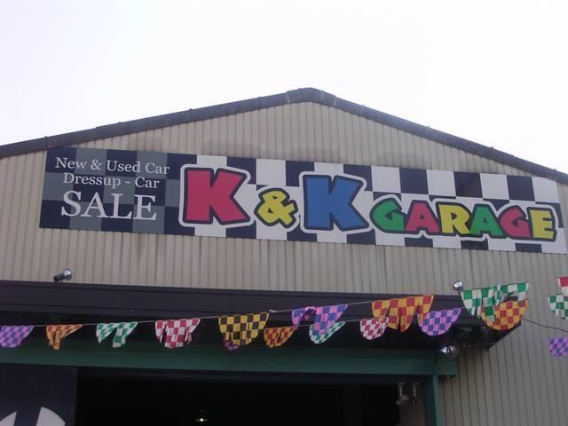 K&Kガレージ