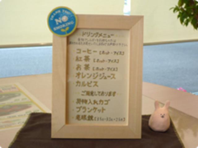 三重トヨペット株式会社 桑名大山田店(5枚目)